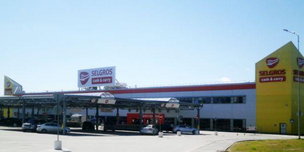 Торговый центр Selgros (Зельгрос)