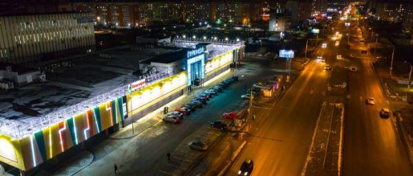 Торгово-развлекательный центр Стрекоза