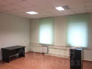 Омск аренда офиса на час омск сниму помещение под овощи и фрукты в москве