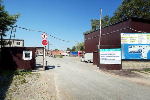 Производственно-складской комплекс Дерябин