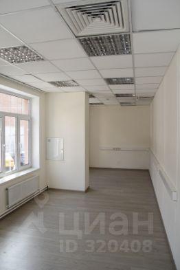 Арендовать офис Сосинская улица Арендовать помещение под офис Генерала Белова улица
