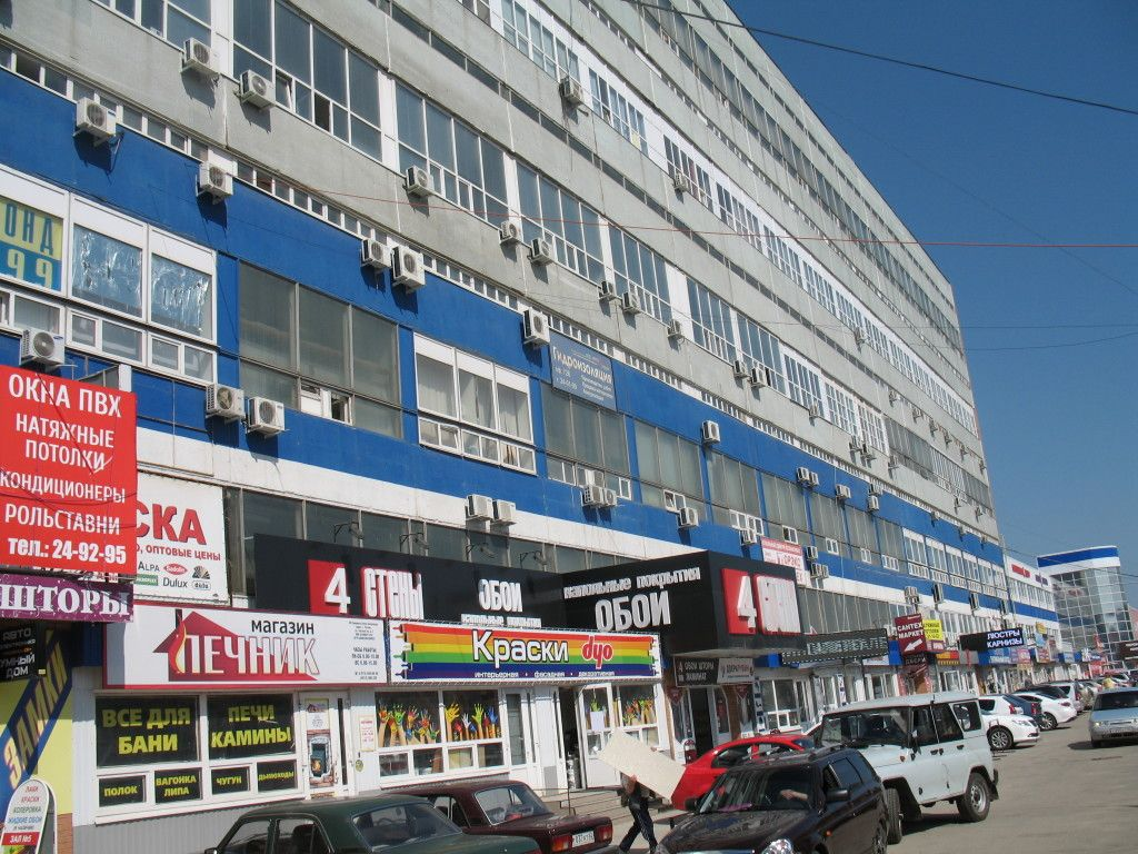 Бизнес Центр НИТИ