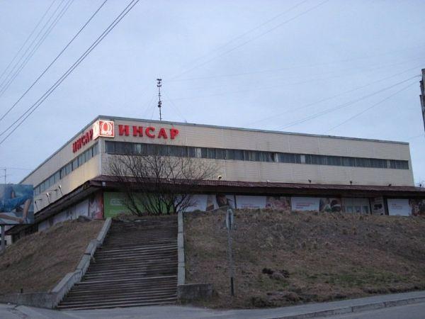 Специализированный торговый центр Инсар