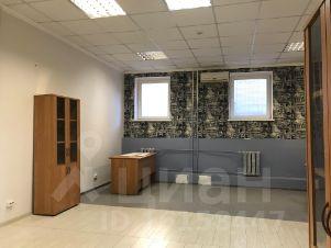 Аренда офисов в ростове на дону адреса база аренда офисов на алтуфьево
