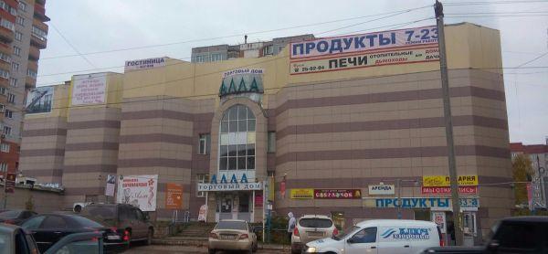 Торговый центр Алла