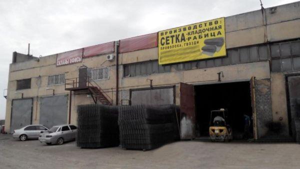 Офисно-складской комплекс на ул. Слесарная, 103