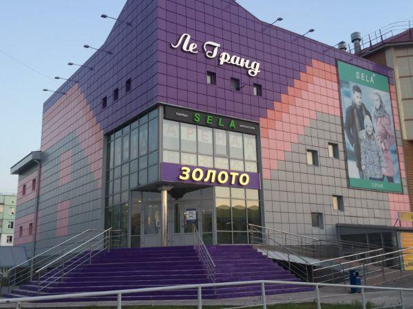 Торговый центр Ле Гранд