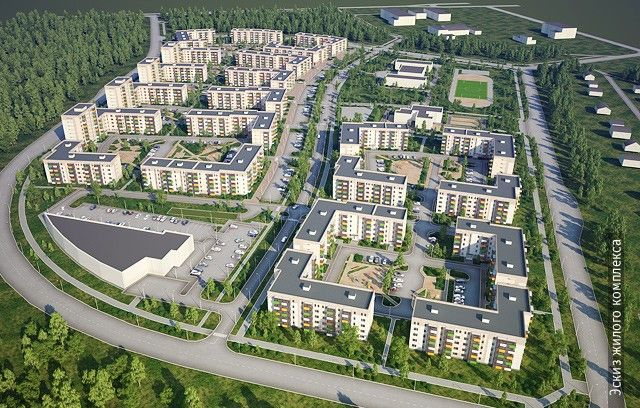 жилой комплекс Скандинавия