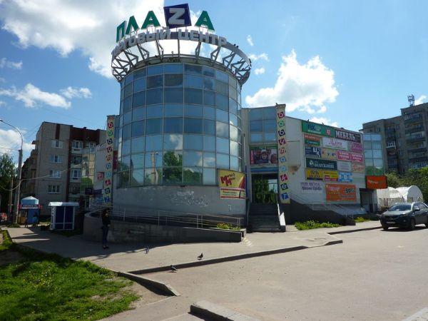 Торговый центр Plaza (Плаза)