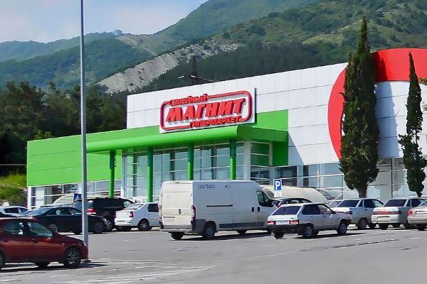 Торговый центр Магнит