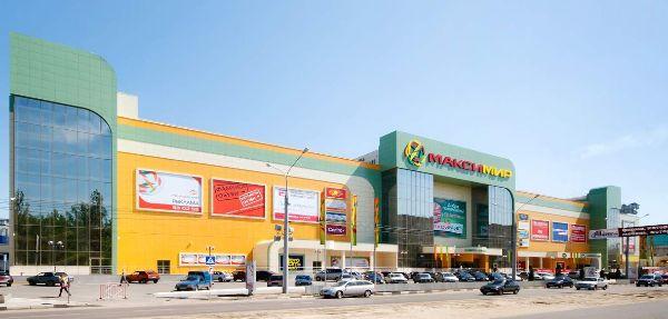 Торгово-развлекательный центр Максимир