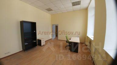 Аренда офиса 50 кв Владимирская 2-я улица Аренда офиса 15 кв Запорожская улица