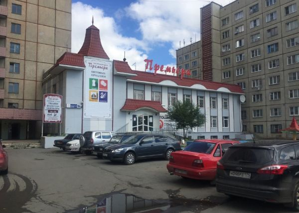 Торгово-офисный комплекс на Комсомольском проспекте, 18Б