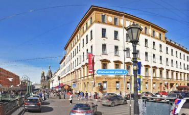 Аренда офиса невский пр.11 можно ли купить коммерческую недвижимость на материнский капитал
