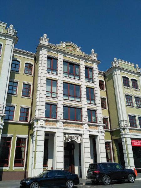 Бизнес-центр Зарядский