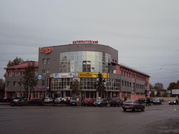 Торговый центр Адмиралтейский