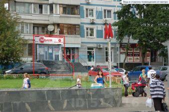 Поиск офисных помещений Ореховый бульвар ярославль коммерческая недвижимость цены