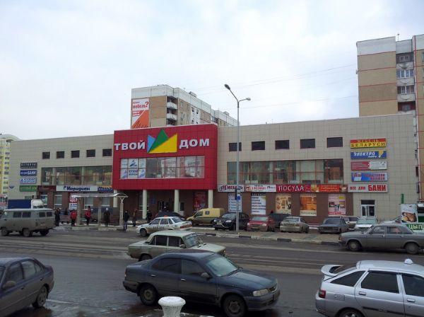 Торговый центр Твой Дом