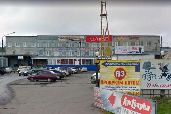 Торгово-складской комплекс Партнер