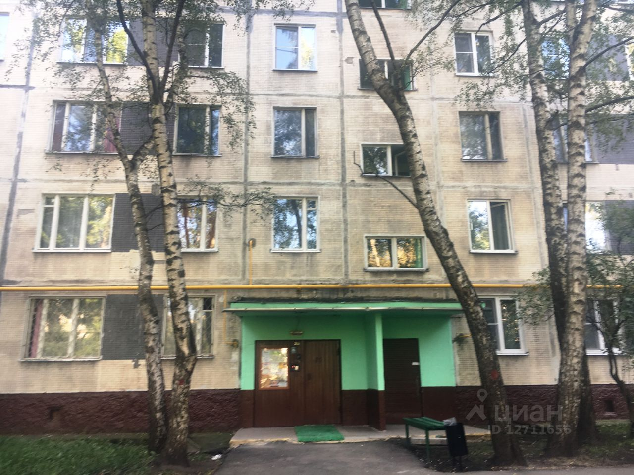 Коммерческая недвижимость Старый Гай улица Аренда офисных помещений Крымский Вал улица