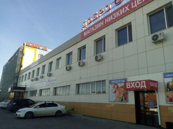 Торгово-офисный комплекс на ул. Щербакова, 158с25