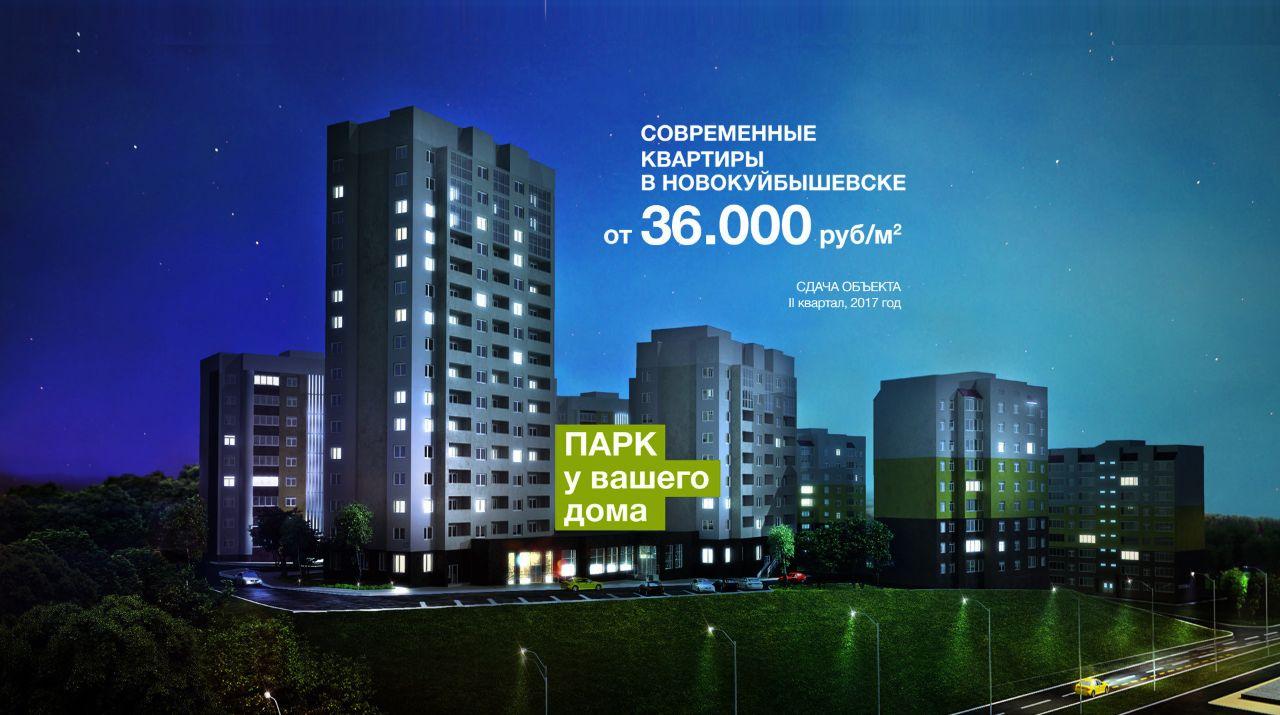 Мефедрон Телеграм Краснодар Шишки Купить Соликамск