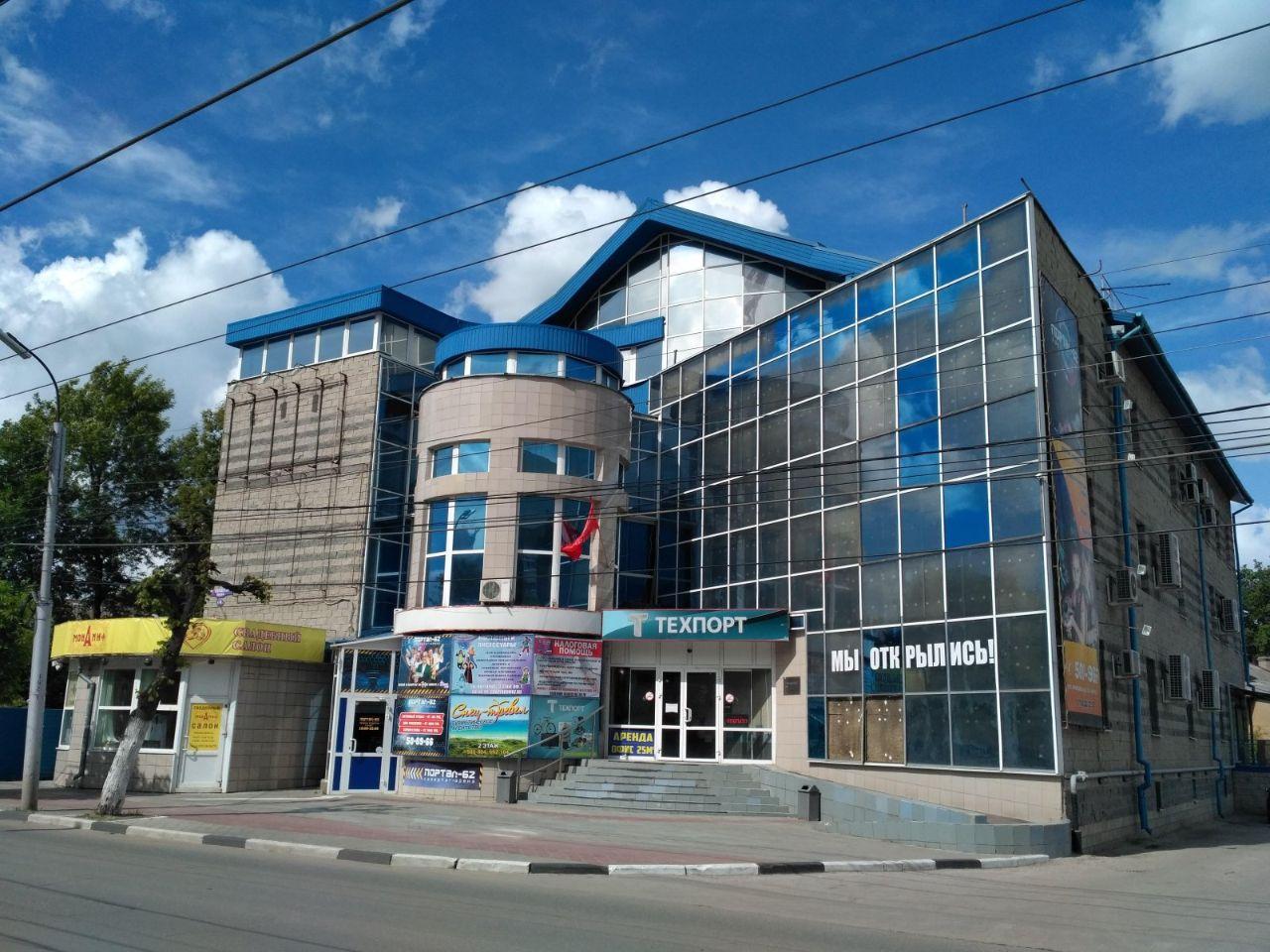 Коммерческая недвижимость рязанская область аренда офиса в бц базель