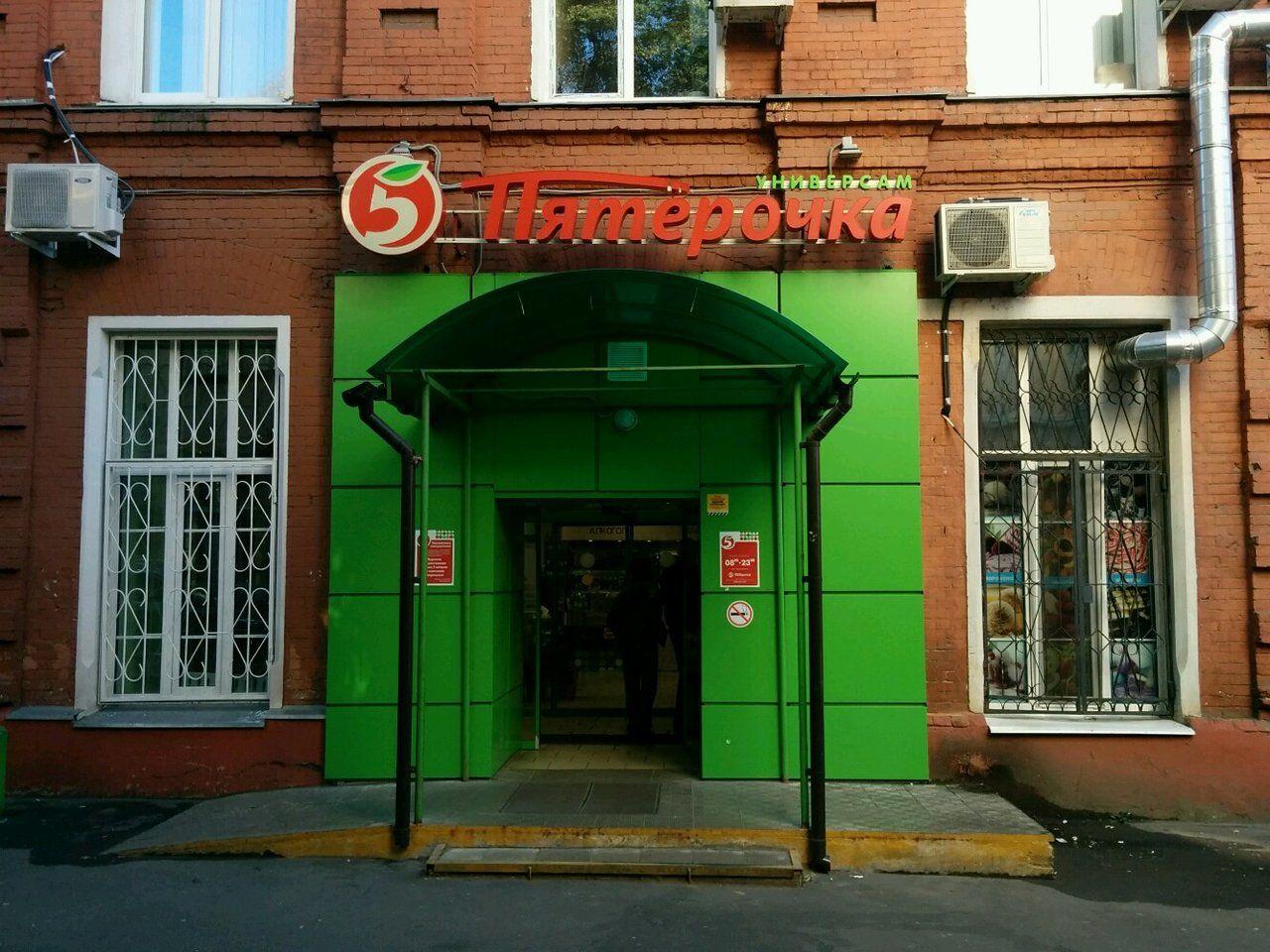 аренда помещений в БЦ на ул. Щепкина, 58с3