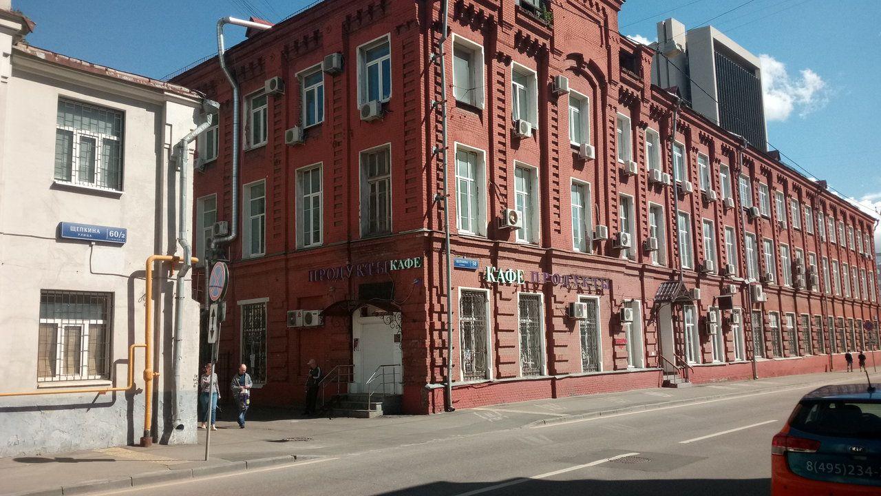 Бизнес Центр на ул. Щепкина, 58с3