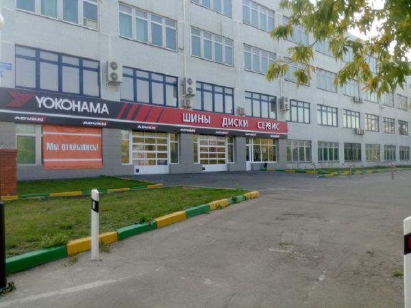 Производственно-складской комплекс МОСМЕК