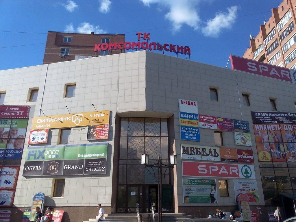 Коммерческая недвижимость продажа в челябинске аренда офиса осташковская