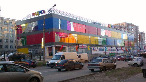 Торгово-развлекательный центр Радуга
