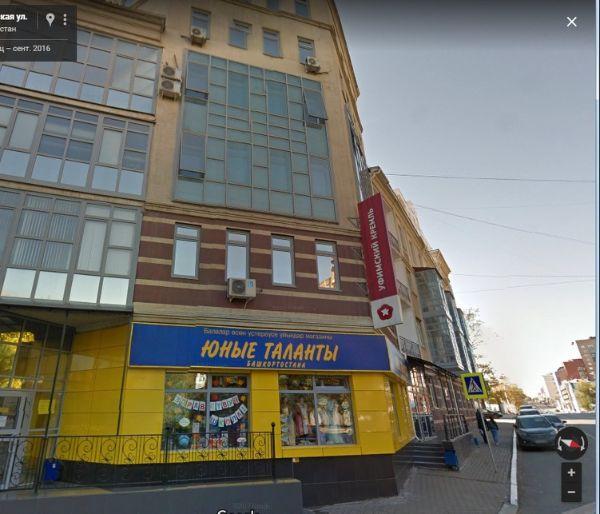 Бизнес-центр Уфимский кремль