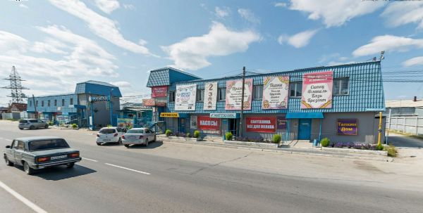 Торговый центр Аниган-центр