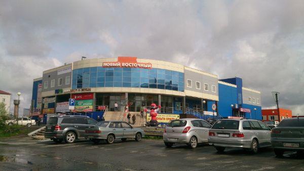 Торговый центр Новый Восточный