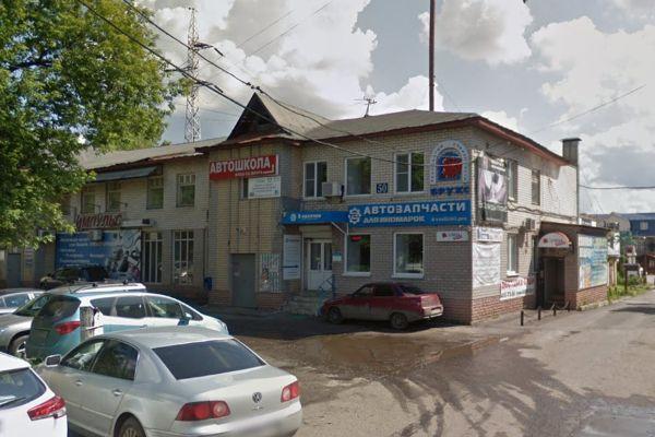 Торгово-офисный комплекс на проспекте Гагарина, 50