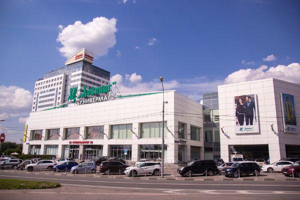 Торгово-офисный комплекс Fashion House Лейпциг (Фэшн Хаус Лейпциг)
