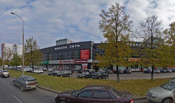 Специализированный торговый центр Мебель Сити