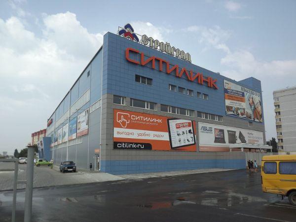Торговый центр Стройград