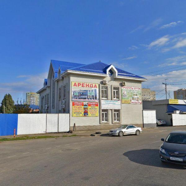 Торговый центр Купец
