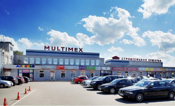 Торгово-офисный комплекс MULTIMEX (Мультимекс)