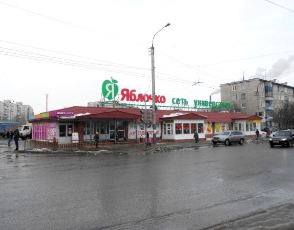 Торговый центр на ул. Капитана Копытова, 45