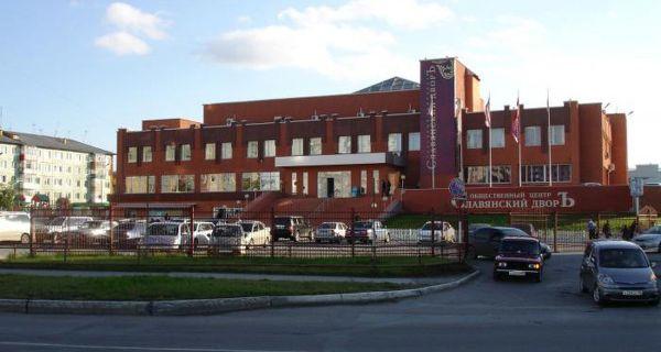 Торговый центр Славянский Двор