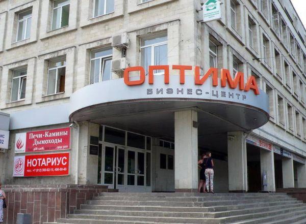 Деловой центр Оптима