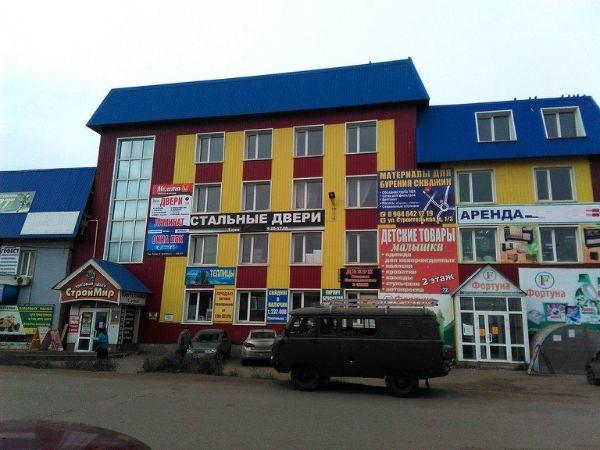 Торговый центр СтройМир
