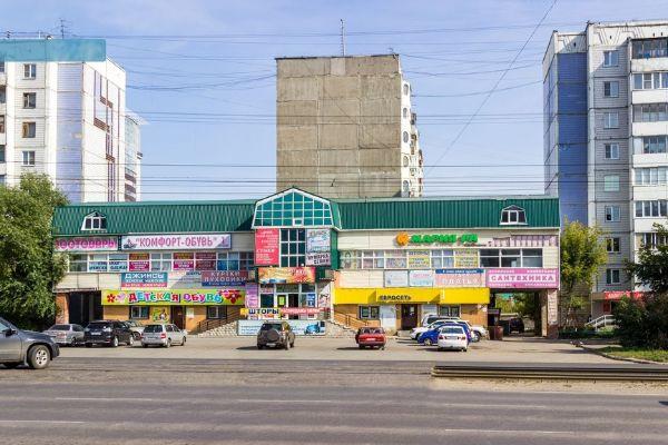 Торговый центр Елена