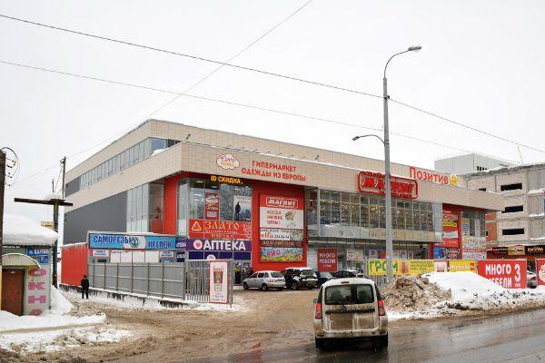 Торговый центр Позитив