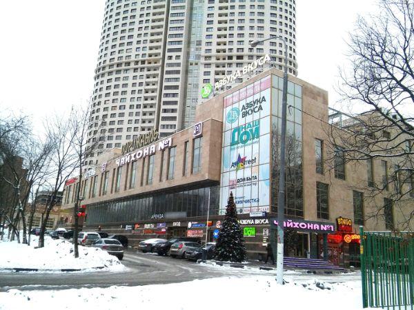 Торговый центр Дирижабль