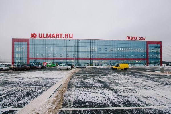 Офисно-складской комплекс Юлмарт Пискарёвский
