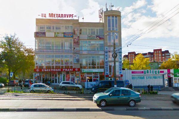 Торговый центр Металлург